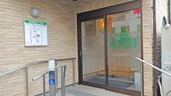 入口(バリアフリー)